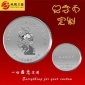 50克单位定制的纯银纪念币 银阁工艺 镀金 银币 镀银 铜币 快速生产出货 20年经验 免费设计全国送货