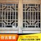 厂家直销实木雕刻仿古实木门窗 东阳打造木雕可定制门窗