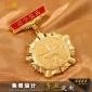 纯银纪念币定制银币金属徽章会徽司徽定做制作公司周年庆活动礼品